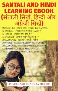Santali & Hindi Learning Ebook