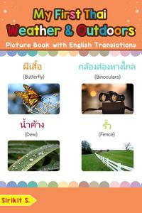 My First Thai Weather & Outdoors Picture Book with English Translations