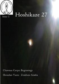 Hoshikaze 27 Issue 1