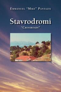 """Stavrodromi """"Crossroads"""""""