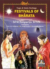 Festivals of Bhārata