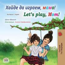 Хайде да играем, мамо! Let's Play, Mom!