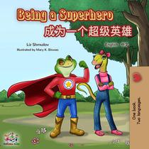 Being a Superhero (English Chinese Bilingual Book)