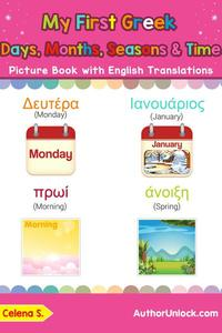 My First Greek Days, Months, Seasons & Time Picture Book with English Translations