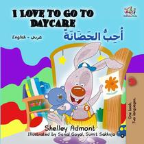 I Love to Go to Daycare (English Arabic Bilingual Book)