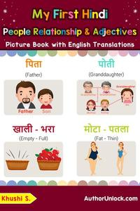 My First Hindi People, Relationships & Adjectives Picture Book with English Translations