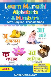 Learn Marathi Alphabets & Numbers