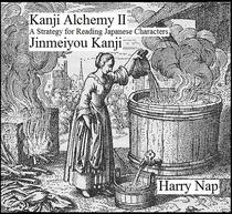 Kanji Alchemy II: A Strategy for Reading Japanese Characters Jinmeiyou Kanji