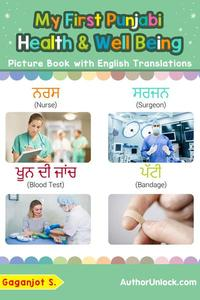 My First Punjabi Health and Well Being Picture Book with English Translations