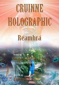 Cruinne Holographic: Réamhrá