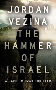 The Hammer Of Israel