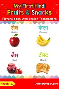 My First Hindi Fruits & Snacks Picture Book with English Translations