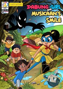 Dabung Girl and Muskaan's Smile [Comic Book for Children]