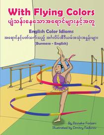 With Flying Colors - English Color Idioms (Burmese-English)