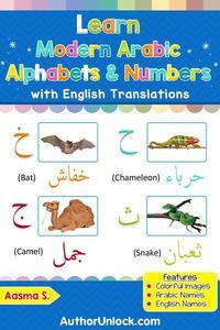 Learn Modern Arabic Alphabets & Numbers