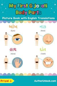 My First Gujarati Body Parts Picture Book with English Translations