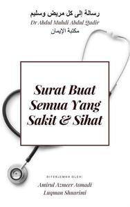 Surat Buat Semua Yang Sakit & Sihat (Terjemahan kepada 'Risalah Ila Kulli Marid Wa Salim')