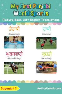 My First Punjabi World Sports Picture Book with English Translations