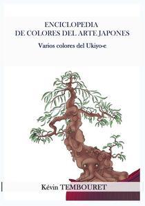 Varios colores del Ukiyo-e