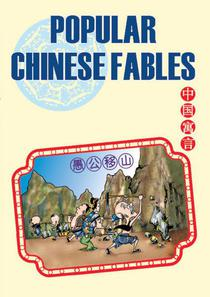 Popular Chinese Fables