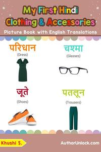 My First Hindi Clothing & Accessories Picture Book with English Translations