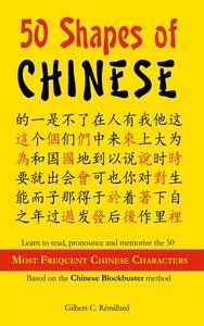 50 Shapes of Chinese - Most frequent characters