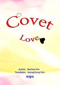 Covet Love