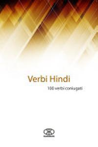 Verbi hindi: