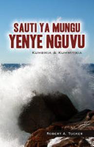 Sauti Ya Mungu Yenye Nguvu