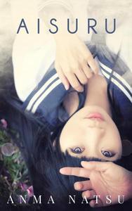 Aisuru