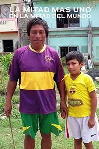 La mitad más uno en la mitad del mundo: Camisetas de Boca en Ecuador