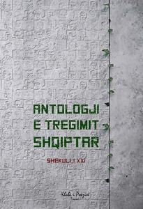Antologji e Tregimit Shqiptar – Shekulli XXI