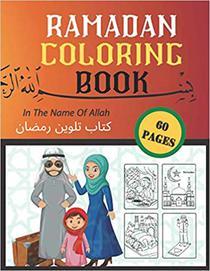 Ramadan Coloring Book: A Fun Islamic Coloring Book For Muslim Kids, Perfect Gift For Children Preschool And Older.