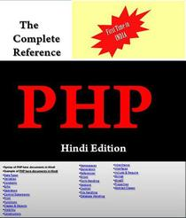 A complete Reference of PHP