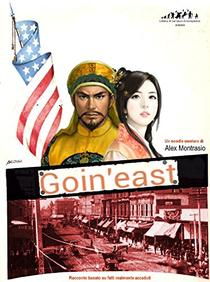 Goin' East (Il Centauro Enciclopedico Vol. 2)